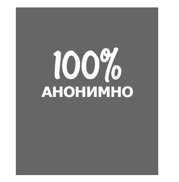 кодирование от алкоголизма в спб цены московский район